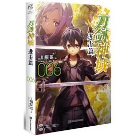 刀剑神域进击篇006