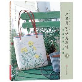 户冢贞子的绝美刺绣:当亚麻遇上