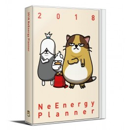 2018最後負能量【不用撕的手帳式週曆】〔附|負能量手帳用貼紙╳應該不會準的負能量每月12星座運勢╳負能量精選語錄一冊〕