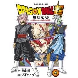 DRAGON BALL超 七龍珠超 4