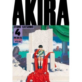 AKIRA阿基拉(04)