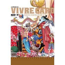 VIVRE CARD~ONE PIECE航海王圖鑑~Ⅰ1.STARTER SET
