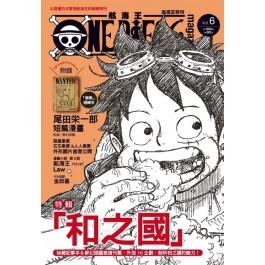 ONE PIECE 航海王特刊 6