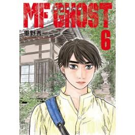 MF GHOST 燃油車鬥魂(06)