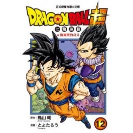 DRAGON BALL超 七龍珠超 12