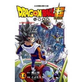 DRAGON BALL超 七龍珠超 14