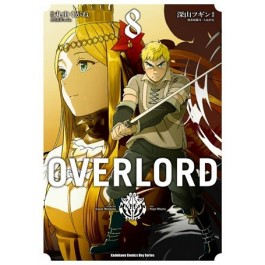 OVERLORD (8)