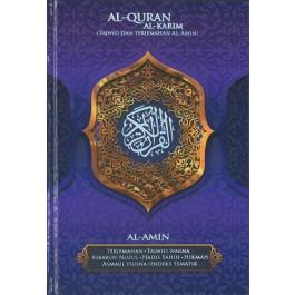 AL-QURAN TAJWID AL-AMIN B5 (60)