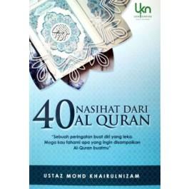 40 NASIHAT DARI AL-QURAN