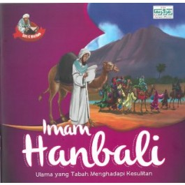 SIRI 4 MAZHAB : IMAM HANBALI