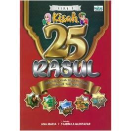 KISAH 25 RASUL - SIRI 1