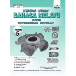 Tahun 5 Kertas Ujian Bahasa Melayu
