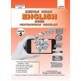 Tahun 5 Kertas Ujian English