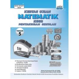 Tahun 5 Kertas Ujian Matematik
