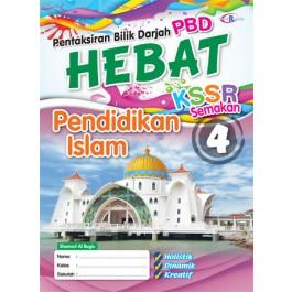 Tahun 4 Hebat PBD Pendidikan Islam