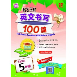五年级KSSR 英文书写100篇