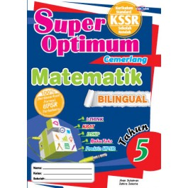 Tahun 5 Super Optimum Cemerlang Matematik (Bilingual)