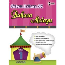 Primary 1 Sistem Bahasa  Bahasa Melayu