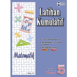 Primary 5 Latihan Kumulatif Matematik