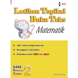 Primary 2 Latihan Topikal Buku Teks Matematik