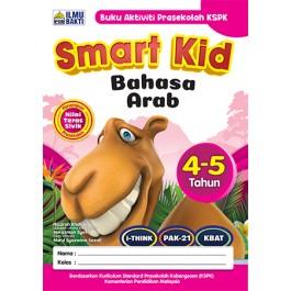 SMART KID BAHASA ARAB(4-5 TAHUN)