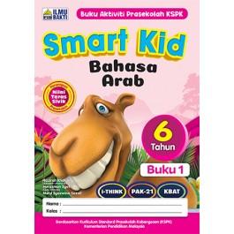 SMART KID BAHASA ARAB BUKU 1(6 TAHUN)
