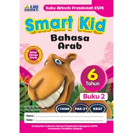 SMART KID BAHASA ARAB BUKU 2(6 TAHUN)