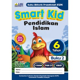 SMART KID PENDIDIKAN ISLAM BUKU 2(6 TAHUN)