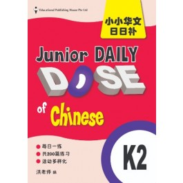 K2 Junior Daily Dose of Chinese