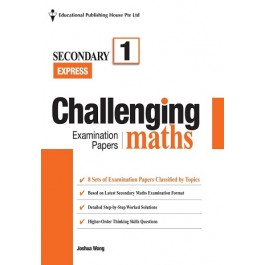 Secondary 1 Challenging Maths Examination Papers