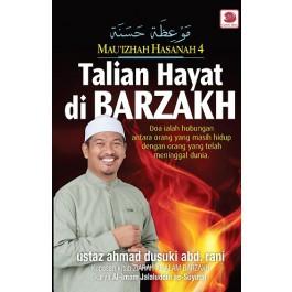 MAU'IZHAH HASANAH 4: TALIAN HAYAT DI BAR