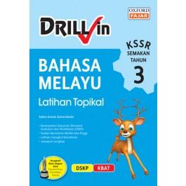 Tahun 3 Drill in Latihan Topikal Bahasa Melayu