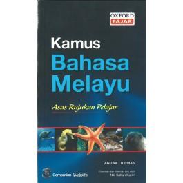 Kamus Bahasa Melayu (L) 19/20