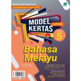 Tahun 5 Model Kertas Formula A+ UPSR Bahasa Melayu