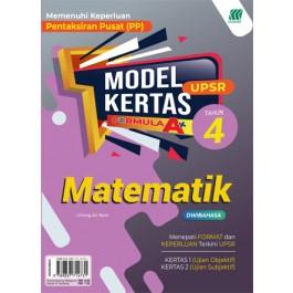 Tahun 4 Model Kertas Formula A+ UPSR Matematik