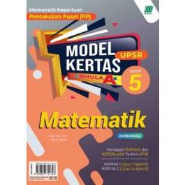 Tahun 5 Model Kertas Formula A+ UPSR Matematik