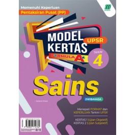 Tahun 4 Model Kertas Formula A+ UPSR Sains