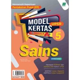 Tahun 5 Model Kertas Formula A+ UPSR Sains