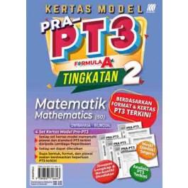 TINGKATAN 2 KERTAS MODEL PRA-PT3 FORMULA A+ MATEMATIK(BILINGUAL)