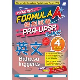 四年级 Formula A+模拟试卷Pra-UPSR英文