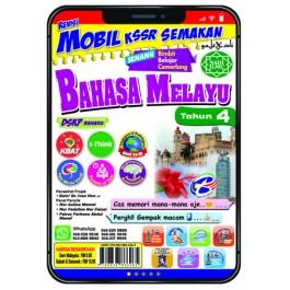 Tahun 4 Revisi Mobil KSSR Semakan Bahasa Melayu