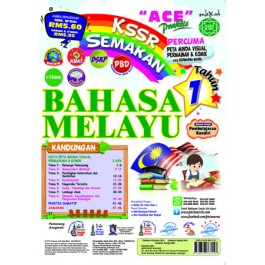 Tahun 1 Ace Praktis Bahasa Melayu