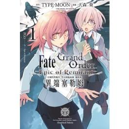 Fate Grand Order-Epic of Remnant-亞種特異點Ⅳ 禁忌降臨庭園 塞勒姆 異端塞勒姆(01)