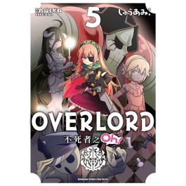 OVERLORD 不死者之Oh!(05)
