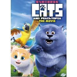 CATS AND PEACHTOPIA THE MOVIE 貓與桃花源劇場版