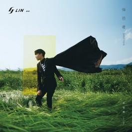 林俊杰 - 倖存者 • 如你(双EP)
