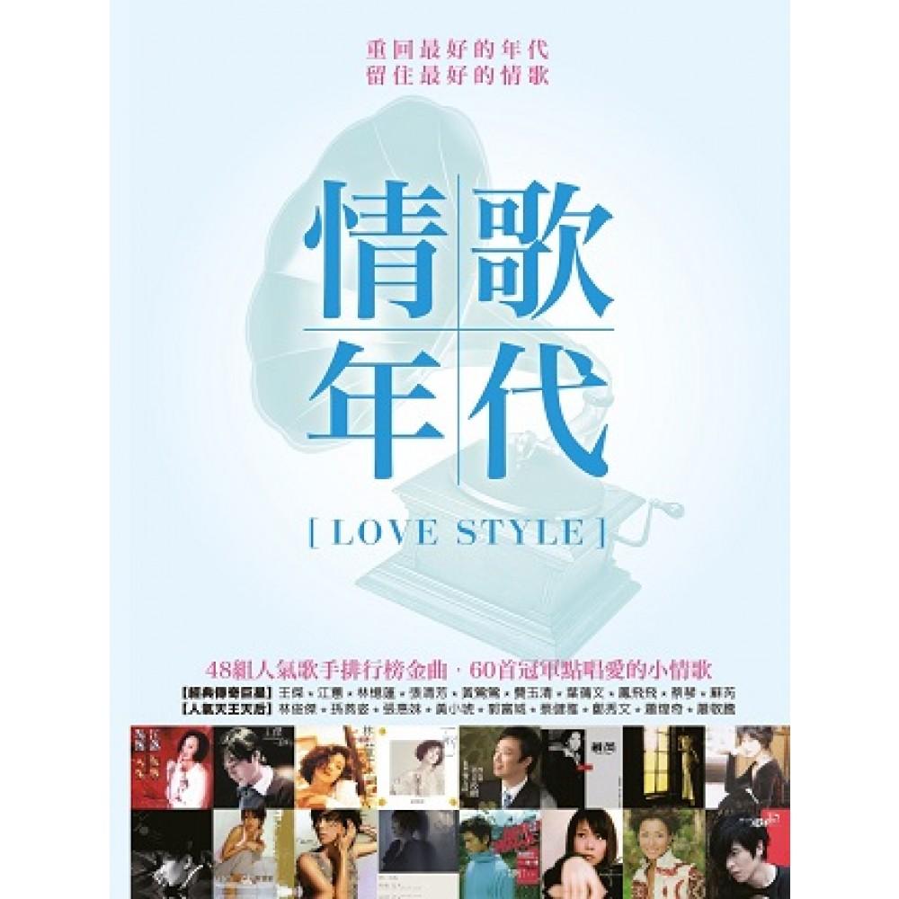 情歌年代 (4CD)