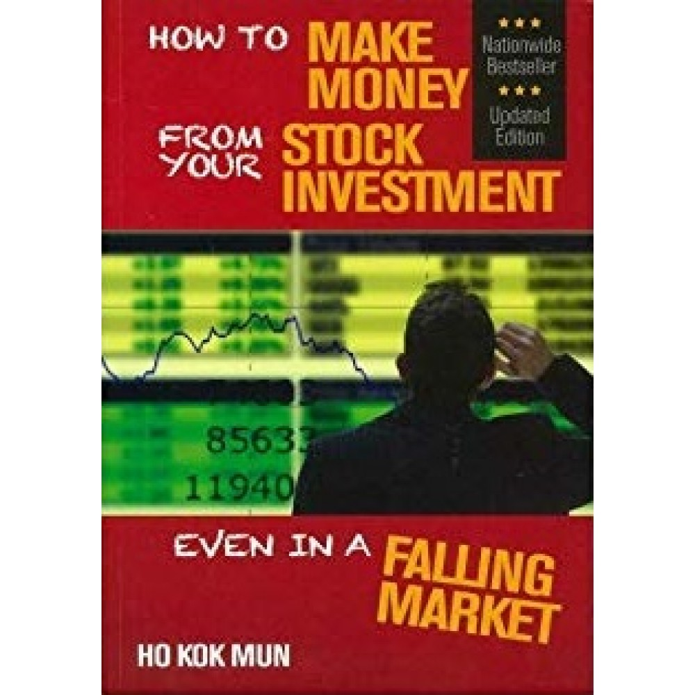 HOW TO MAKE MONEY FROM YOUR STOCK INVEST