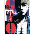 麻辣教師GTO 愛藏版 07(首刷附錄版)