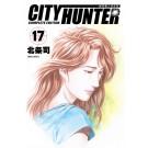 城市獵人 完全版(17)